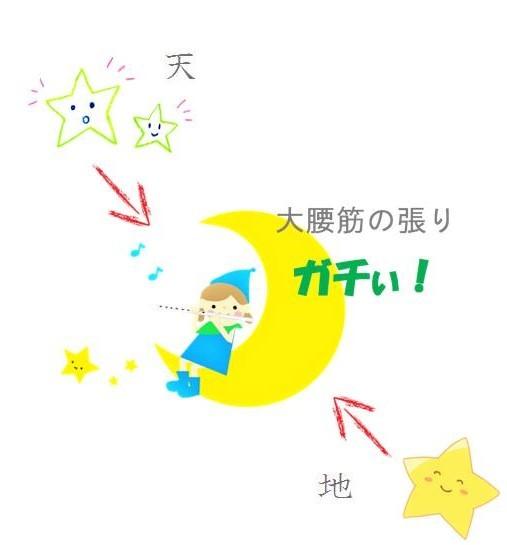 03_20171227112615ded.jpg