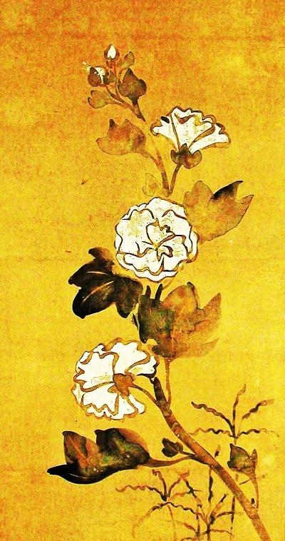 Ogata Kōrin 5 (2)400
