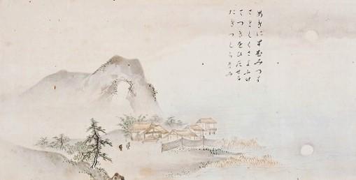 Kano Tōun (2)520