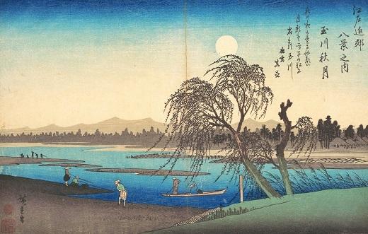 Utagawa Hiroshige 6 (3)520
