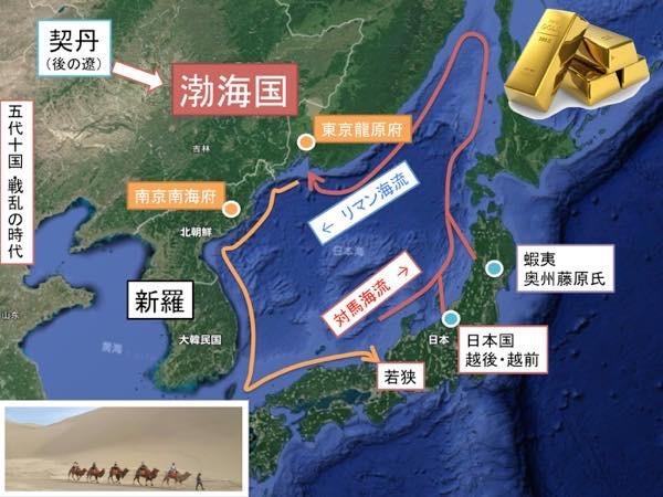 20171031 日本海交易