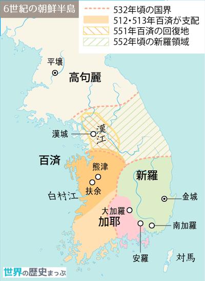 20171212 古代の朝鮮半島