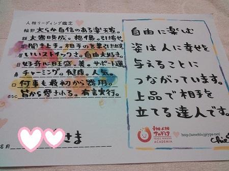 IMG_20171115_171706[1]