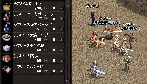 LinC2213.jpg