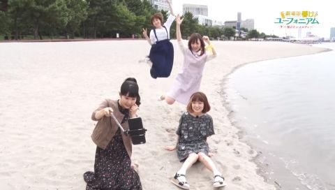『劇場版 響け!ユーフォニアム〜届けたいメロディ〜』公開記念番組 ~2年生編~