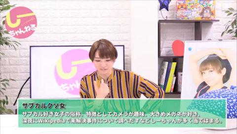 井澤詩織のしーちゃんねる 第59回