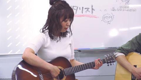 【期間限定】井口裕香「ギタリストへの道(仮)」第2回
