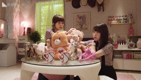 #1 水瀬いのりと大西沙織のPick Up Girls!