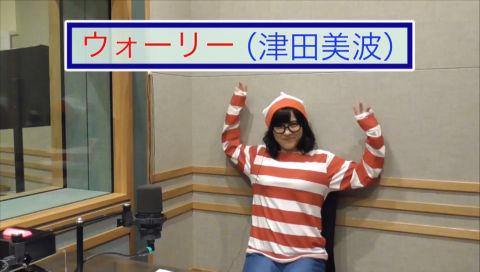 津田のラジオ「っだー!!」2017年10月25日