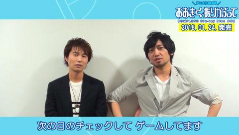 おお振りBDBOX発売決定記念】代永翼&中村悠一コメントVTR