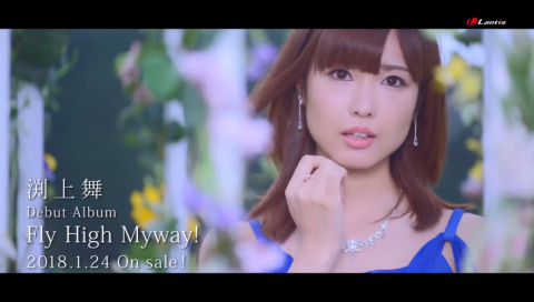 渕上舞「Fly High Myway!」Short size ver.