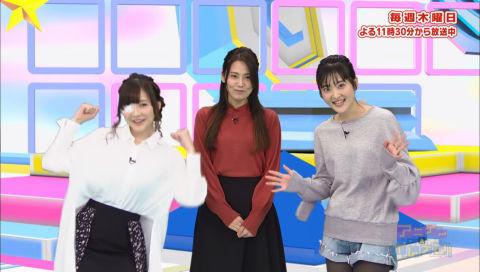 アニゲー☆イレブン! 第110回(Short Ver.)