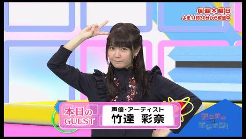 アニゲー☆イレブン! 第111回(Short Ver.)