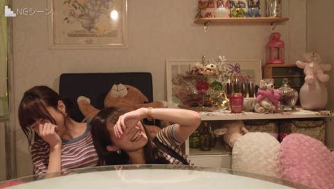 #4 水瀬いのりと大西沙織のPick Up Girls!