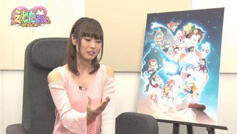 渕上舞【第5回】「えとたま」メインキャスト全員で紹介する Blu-ray BOX&イベント告知動画!