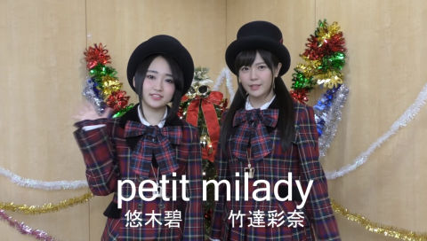 petit milady - 12/9開催「Holy Party Night!」出演記念コメント #petitmilady #HPN #ホリパ