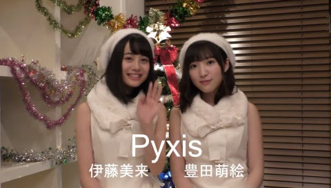 Pyxis (ピクシス) - 12/9開催「Holy Party Night!」出演記念コメント