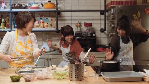 #7 水瀬いのりと大西沙織のPick Up Girls!