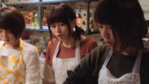 #8 水瀬いのりと大西沙織のPick Up Girls!