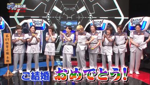 絆体感TV 機動戦士ガンダム 第07板倉小隊 特番  -逆襲の板倉小隊-#01<主音声>