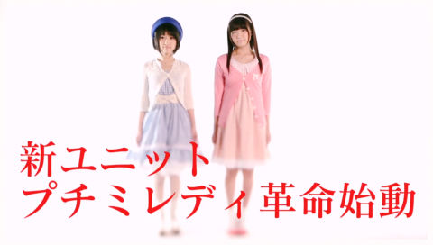 petit milady - 5th Anniversary Special Movie