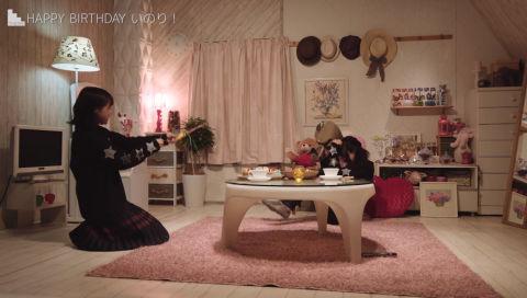 #9 水瀬いのりと大西沙織のPick Up Girls!