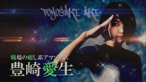 絆体感TV 機動戦士ガンダム 第07板倉小隊 特番  -逆襲の板倉小隊-#02<主音声>
