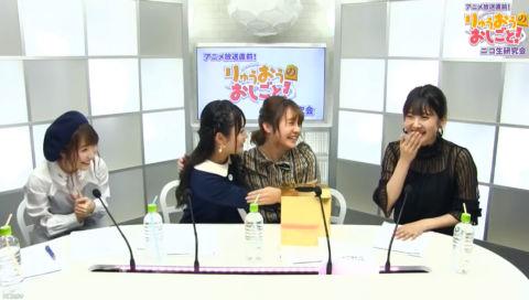 アニメ放送直前!「りゅうおうのおしごと!」ニコ生研究会 第2回
