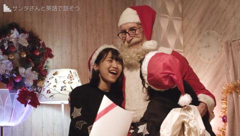【サンタさんがやってきた!】水瀬いのりと大西沙織のPick Up Girls! #12