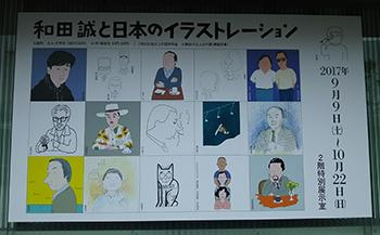 20171201-6.jpg