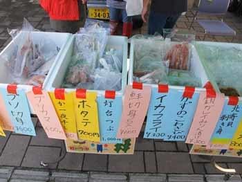 20170930_軽トラ市3