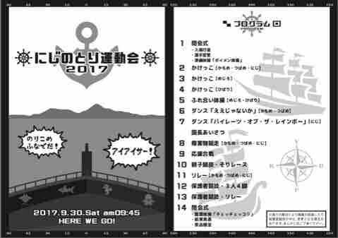 fc2blog_20171004193001981.jpg