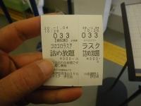 IMGP5476.jpg