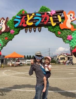 piyoko20170930-11.jpg