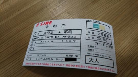 20171015_102.jpg