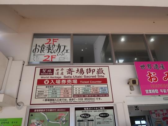 20171019_56.jpg