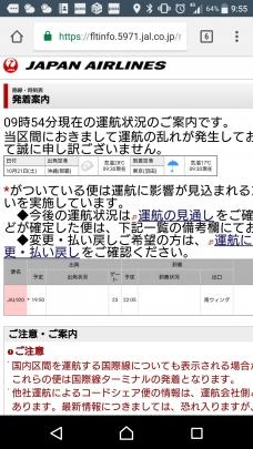 20171021_16.jpg