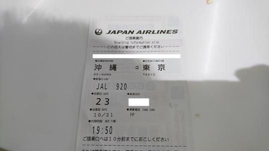 20171021_36.jpg