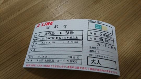 20171022_04.jpg