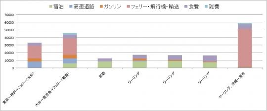 20171022_29.jpg