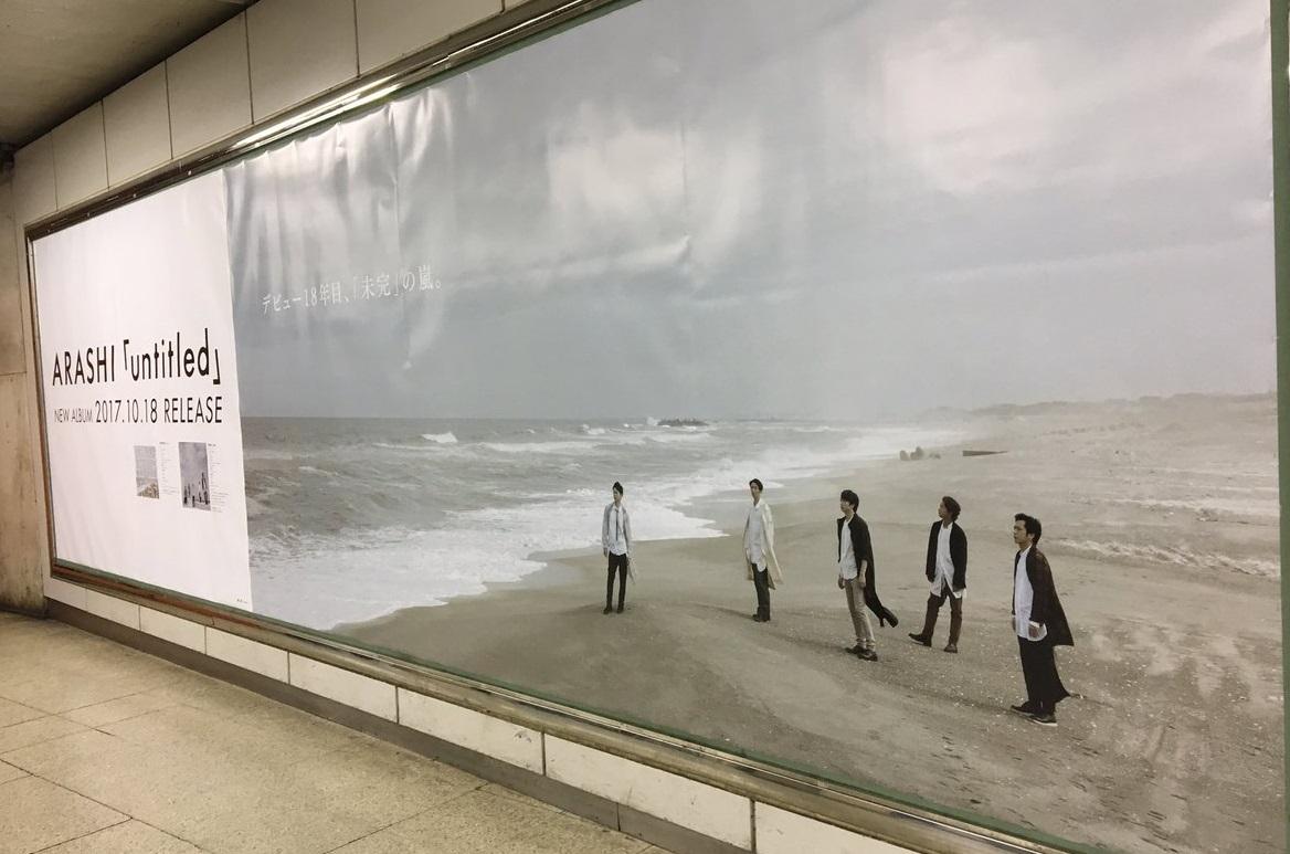 171016渋谷駅b