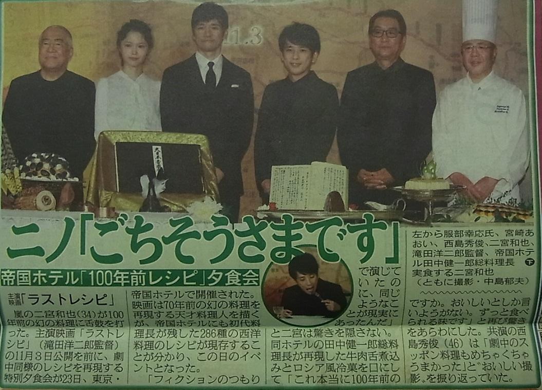171024日刊