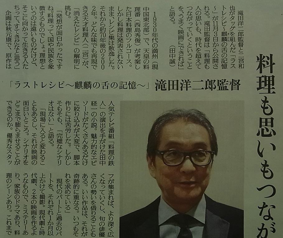 171027読売夕b