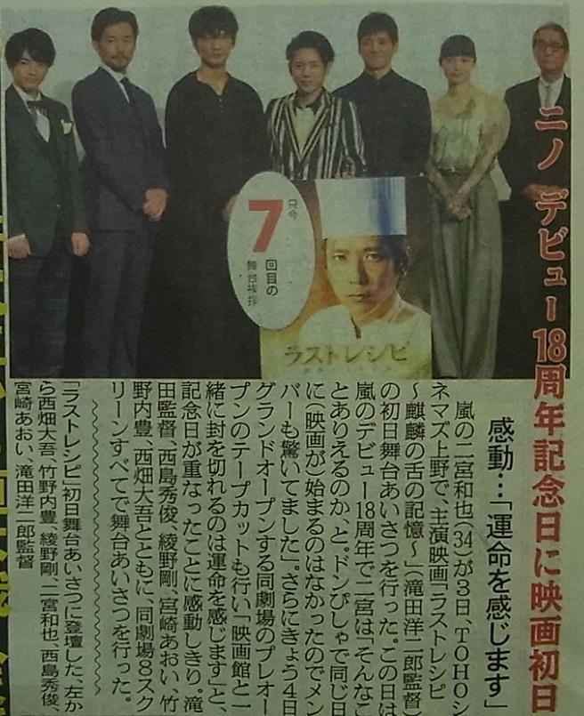 17114日刊