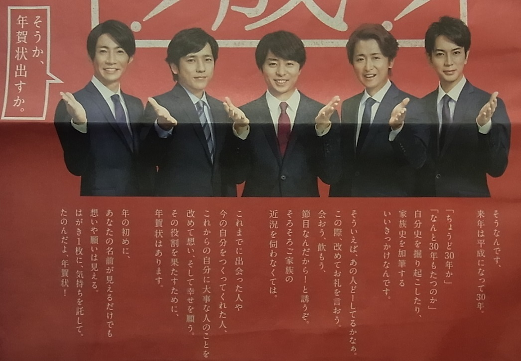 17116朝日新聞b