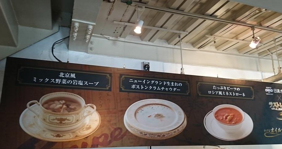 17117カフェe