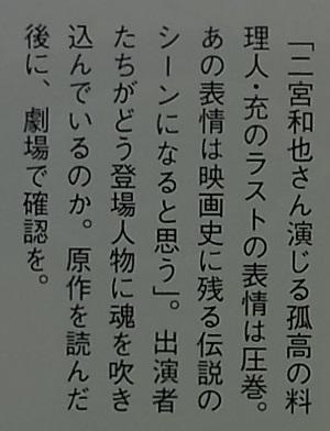 171115ロケーションジャパンb