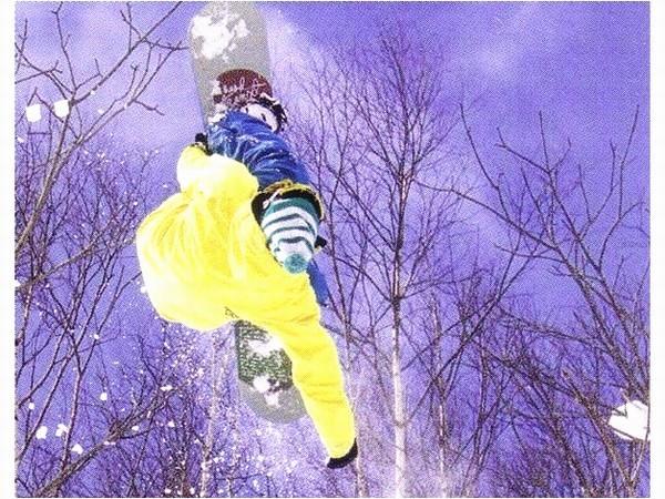 board_jump_JALAN.jpg