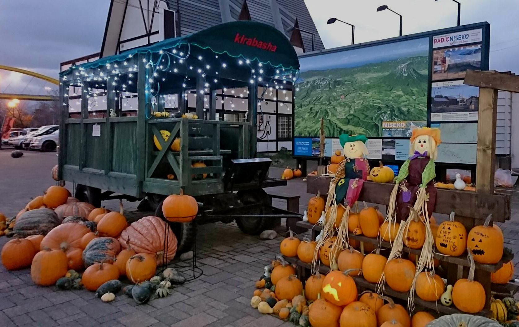 pumpkin3_20171029002158d93.jpg