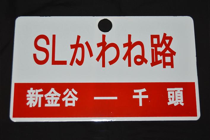 DSC_2698 (2)